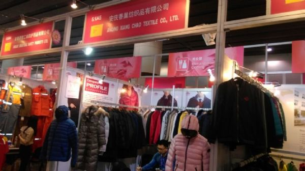 May 1-5,2016.Anqing love nest participated in 119th Canton fair ,With a good reputation and quality, we won the majority of customers affirmed,XiangChao